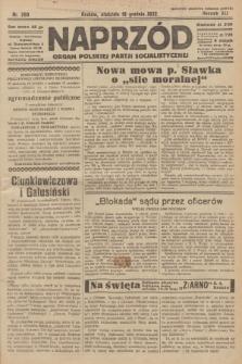 Naprzód : organ Polskiej Partji Socjalistycznej. 1932, nr289
