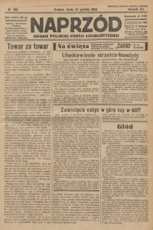 Naprzód : organ Polskiej Partji Socjalistycznej. 1932, nr291