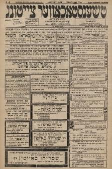 Čenstokower Cajtung = Częstochower Cajtung : eršajnt jeden frajtog. 1929, nr4