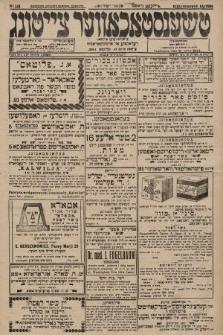 Čenstokower Cajtung = Częstochower Cajtung : eršajnt jeden frajtog. 1929, nr16