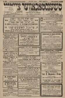 Čenstokower Cajtung = Częstochower Cajtung : eršajnt jeden frajtog. 1929, nr33