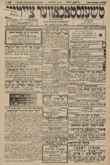 Čenstokower Cajtung = Częstochower Cajtung : eršajnt jeden frajtog. 1929, nr38