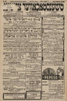 Čenstokower Cajtung = Częstochower Cajtung : eršajnt jeden frajtog. 1929, nr51