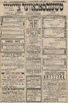 Čenstokower Cajtung = Częstochower Cajtung : eršajnt jeden frajtog. 1931, nr8