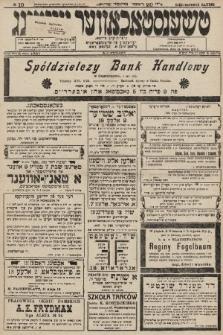 Čenstokower Cajtung = Częstochower Cajtung : eršajnt jeden frajtog. 1931, nr10