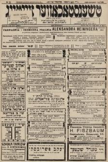 Čenstokower Cajtung = Częstochower Cajtung : eršajnt jeden frajtog. 1931, nr11
