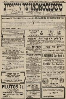 Čenstokower Cajtung = Częstochower Cajtung : eršajnt jeden frajtog. 1931, nr13