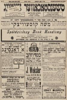 Čenstokower Cajtung = Częstochower Cajtung : eršajnt jeden frajtog. 1931, nr17
