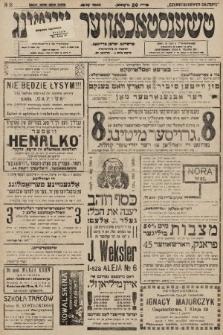 Čenstokower Cajtung = Częstochower Cajtung : eršajnt jeden frajtog. 1931, nr18