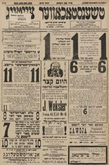 Čenstokower Cajtung = Częstochower Cajtung : eršajnt jeden frajtog. 1931, nr20