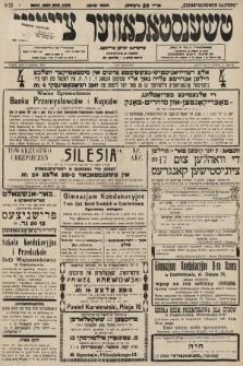 Čenstokower Cajtung = Częstochower Cajtung : eršajnt jeden frajtog. 1931, nr23