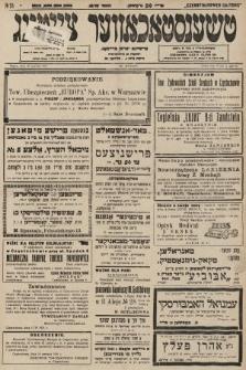 Čenstokower Cajtung = Częstochower Cajtung : eršajnt jeden frajtog. 1931, nr25