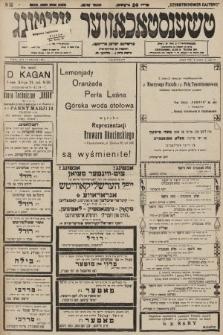 Čenstokower Cajtung = Częstochower Cajtung : eršajnt jeden frajtog. 1931, nr33