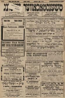 Čenstokower Cajtung = Częstochower Cajtung : eršajnt jeden frajtog. 1931, nr39