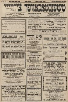 Čenstokower Cajtung = Częstochower Cajtung : eršajnt jeden frajtog. 1931, nr40