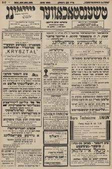 Čenstokower Cajtung = Częstochower Cajtung : eršajnt jeden frajtog. 1931, nr42