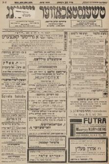 Čenstokower Cajtung = Częstochower Cajtung : eršajnt jeden frajtog. 1931, nr48