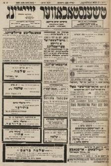Čenstokower Cajtung = Częstochower Cajtung : eršajnt jeden frajtog. 1932, nr9