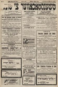 Čenstokower Cajtung = Częstochower Cajtung : eršajnt jeden frajtog. 1932, nr33