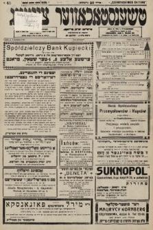 Čenstokower Cajtung = Częstochower Cajtung : eršajnt jeden frajtog. 1934, nr45