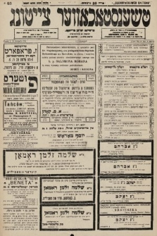 Čenstokower Cajtung = Częstochower Cajtung : eršajnt jeden frajtog. 1934, nr48