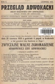 Przegląd Adwokacki : organ Krakowskiej Izby Adwokackiej. 1924, nr1