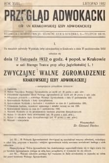 Przegląd Adwokacki : organ Krakowskiej Izby Adwokackiej. 1932, nr1