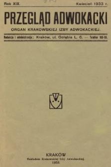 Przegląd Adwokacki : organ Krakowskiej Izby Adwokackiej. 1933, nr1