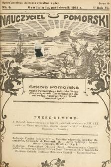 """Nauczyciel Pomorski """"Szkoła Pomorska"""" : organ Pomorskiego Oddziału Okręgowego """"Stowarzyszenia Chrześcijańsko-Narodowego Nauczycielstwa Szkół Powszechnych"""". 1933, nr8"""