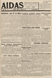 """Aidas : vilniaus lietuvių laikraštis eina antradieniais ir penktadieniais : duoda nemokamus priedus ūkininkams-""""ūkininką, Vaikams-""""Varpelį. 1938, nr19"""