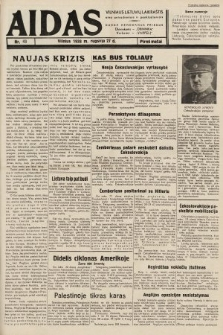 """Aidas : vilniaus lietuvių laikraštis eina antradieniais ir penktadieniais : duoda nemokamus priedus ūkininkams-""""ūkininką, Vaikams-""""Varpelį. 1938, nr43"""