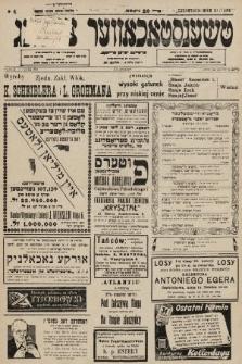 Čenstokower Cajtung = Częstochower Cajtung : eršajnt jeden frajtog. 1935, nr4