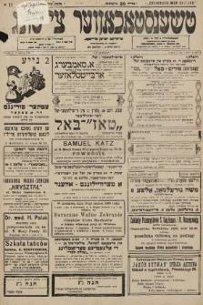 Čenstokower Cajtung = Częstochower Cajtung : eršajnt jeden frajtog. 1935, nr11