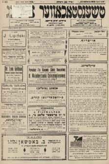 Čenstokower Cajtung = Częstochower Cajtung : eršajnt jeden frajtog. 1935, nr32