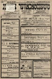 Čenstokower Cajtung = Częstochower Cajtung : eršajnt jeden frajtog. 1935, nr38