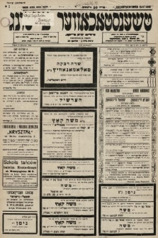Čenstokower Cajtung = Częstochower Cajtung : eršajnt jeden frajtog. 1936, nr1