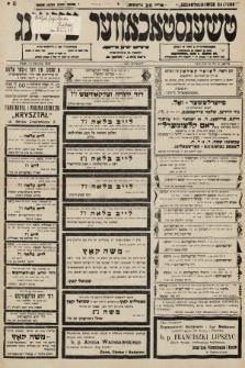 Čenstokower Cajtung = Częstochower Cajtung : eršajnt jeden frajtog. 1936, nr2