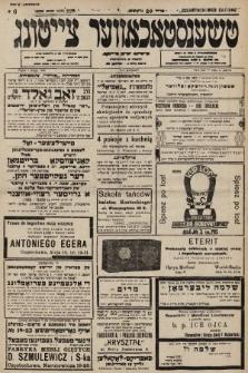 Čenstokower Cajtung = Częstochower Cajtung : eršajnt jeden frajtog. 1936, nr6