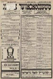 Čenstokower Cajtung = Częstochower Cajtung : eršajnt jeden frajtog. 1936, nr7
