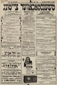 Čenstokower Cajtung = Częstochower Cajtung : eršajnt jeden frajtog. 1936, nr9