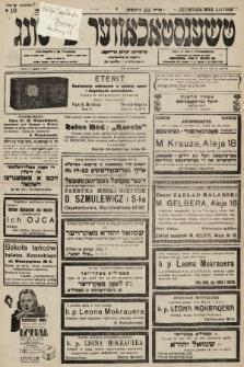 Čenstokower Cajtung = Częstochower Cajtung : eršajnt jeden frajtog. 1936, nr10
