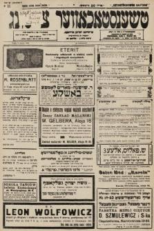 Čenstokower Cajtung = Częstochower Cajtung : eršajnt jeden frajtog. 1936, nr11
