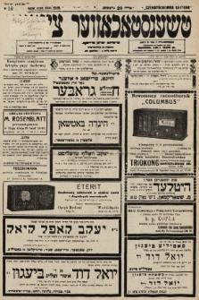 Čenstokower Cajtung = Częstochower Cajtung : eršajnt jeden frajtog. 1936, nr12