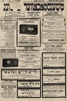 Čenstokower Cajtung = Częstochower Cajtung : eršajnt jeden frajtog. 1936, nr13