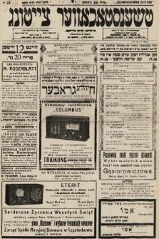 Čenstokower Cajtung = Częstochower Cajtung : eršajnt jeden frajtog. 1936, nr14