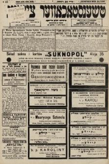 Čenstokower Cajtung = Częstochower Cajtung : eršajnt jeden frajtog. 1936, nr15