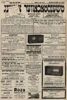 Čenstokower Cajtung = Częstochower Cajtung : eršajnt jeden frajtog. 1936, nr16
