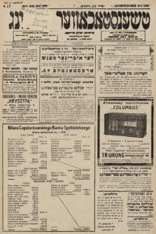 Čenstokower Cajtung = Częstochower Cajtung : eršajnt jeden frajtog. 1936, nr17