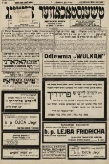 Čenstokower Cajtung = Częstochower Cajtung : eršajnt jeden frajtog. 1936, nr18