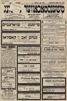 Čenstokower Cajtung = Częstochower Cajtung : eršajnt jeden frajtog. 1936, nr23